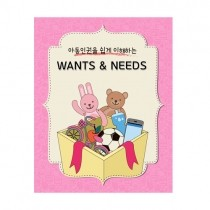 Wants & Needs 카드
